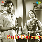 Kula Deivam (Original Motion Picture Soundtrack) de Various Artists