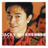Out Of Orbit de Jacky Wu