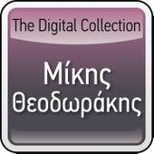 The Digital Collection von Mikis Theodorakis (Μίκης Θεοδωράκης)