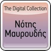 The Digital Collection by Notis Mavroudis (Νότης Μαυρουδής)
