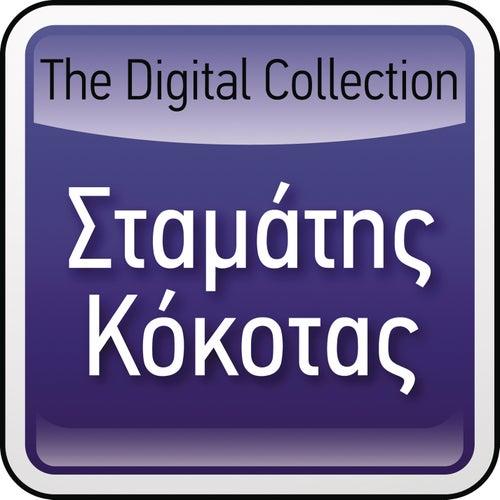 The Digital Collection by Stamatis Kokotas (Σταμάτης Κόκοτας)