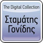 The Digital Collection von Stamatis Gonidis (Σταμάτης Γονίδης)