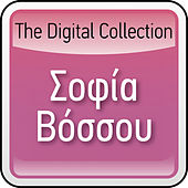 The Digital Collection von Sofia Vossou (Σοφία Βόσσου)