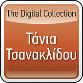 The Digital Collection von Tania Tsanaklidou (Τάνια Τσανακλίδου)