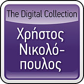 The Digital Collection by Christos Nikolopoulos (Χρήστος Νικολόπουλος)