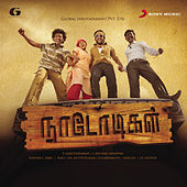 Naadodigal by Various Artists