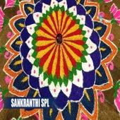 Sankranthi S.P.L de Various Artists