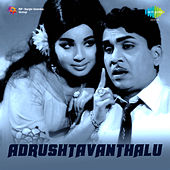 Adrushtavanthalu (Original Motion Picture Soundtrack) de Various Artists