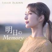 Tomorrow's Memory by Sarah Àlainn