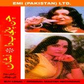 Film - Chan Punjab Da / Nishan de Various Artists