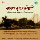 Jago Re Nagarbashi by Various Artists