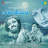 Samsaaram (Original Motion Picture Soundtrack) de Various Artists