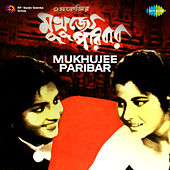 Mukhujee Paribar (Original Motion Picture Soundtrack) by Various Artists