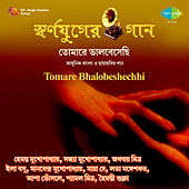 Tomare Bhalobeshechhi by Various Artists