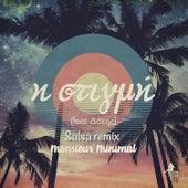 H Stigmi (Salsa Remix) by Monsieur Minimal (Μεσιέ Μινιμάλ)