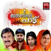 Khalbileppattu by Various Artists