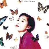 Fang Fu Shi Chu Lian by Cass Phang