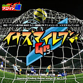 Netsuretsu! Anison Spirits The Best -Cover Music Selection- TV Anime Series ''Inazuma Eleven Go'' by Various Artists