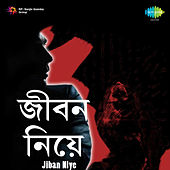 Jiban Niye (Original Motion Picture Soundtrack) by Various Artists