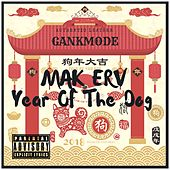 Year of the Dog by Mak Erv