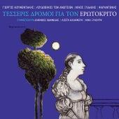 Tesseris Dromoi Gia Ton Erotokrito de Various Artists