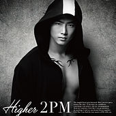 Higher (TAECYEON Version) by Various Artists