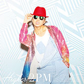 Higher (WOOYOUNG Version) by Various Artists