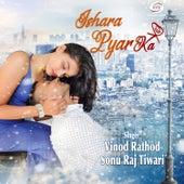 Ishara Pyar Ke by Various Artists