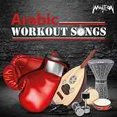 Arabic Workout Songs by Various Artists