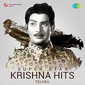 Super Star - Krishna Hits de Various Artists
