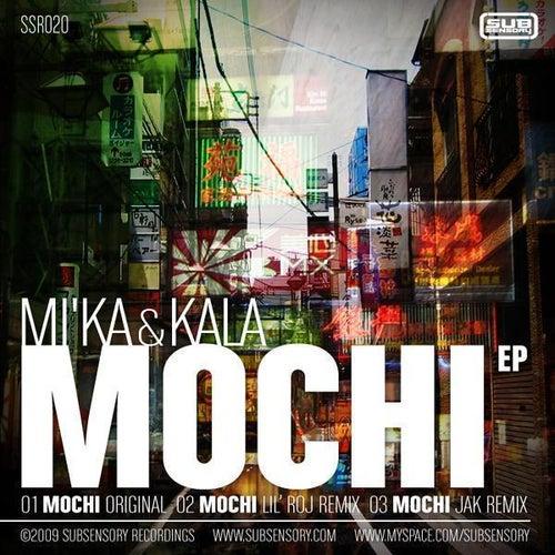 Mochi EP by Mika Urabaniak