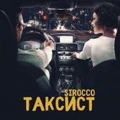Таксист by Sirocco