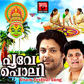 Poove Poly by Various Artists