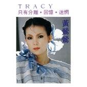 Zhi You Fen Li by Tracy Huang