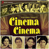 Cinema Cinema (Original Motion Picture Soundtrack) by Various Artists