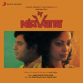 Nirvana (Original Motion Picture Soundtrack) by Jagjit Singh