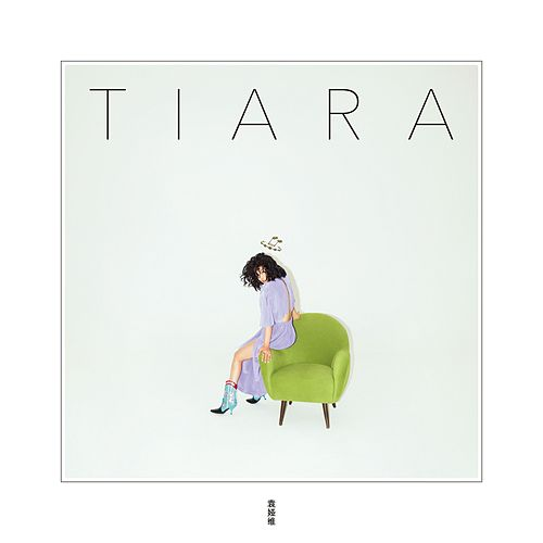 Tiara van Tia Ray