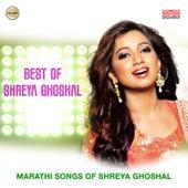 Best of Shreya Ghoshal de Shreya Ghoshal