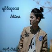 Chit Mi Thu Lay de Aline