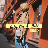 Поиск by City On A Hill