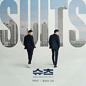 Suits (Original TV Soundtrack) Part 3 by MAMAMOO