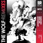 The Wolf - Remixes de Siamés