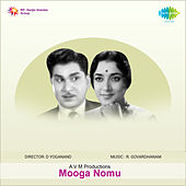 Mooga Nomu (Original Motion Picture Soundtrack) de Various Artists