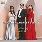 Tchaikovsky & Arensky Piano Trio by Keiko Urushihara