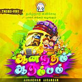 Aanandham Aarambam von Various Artists