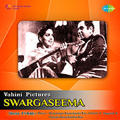 Swargaseema (Original Motion Picture Soundtrack) de Various Artists