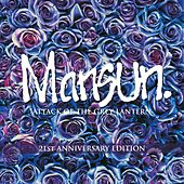 Wide Open Space (Remastered) de Mansun