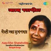 Aaschhe Shatabdite by Sandhya Mukherjee