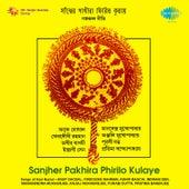 Sanjher Pakhira Phirilo Kulaye by Various Artists