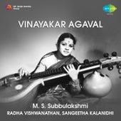 Vinayakar Agaval by M. S. Subbulakshmi